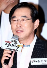 Song Min-hyeong Oyuncuları