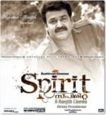 Spirit (2012) afişi