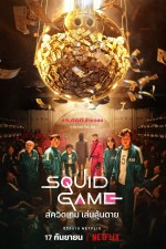 Squid Game (2021) afişi
