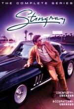 Stingray (1985) afişi