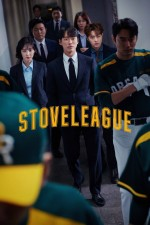 Stove League (2020) afişi