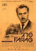 Stüdyo Farag (2016) afişi