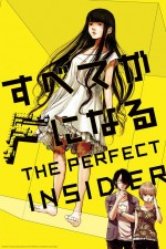 Subete ga F ni Naru: The Perfect lnsider (2015) afişi