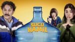 Sucu Kamil (2017) afişi