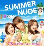 Summer Nude (2013) afişi