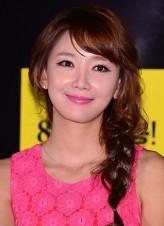 Sung Eun profil resmi