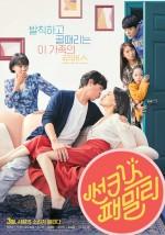 Sunkist Family (2019) afişi