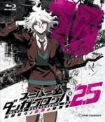 Super Danganronpa 2.5: Komaeda Nagito to Sekai no Hakaimono (2017) afişi
