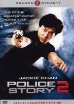 Süper Polis 2