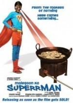 Supermen of Malegaon  afişi