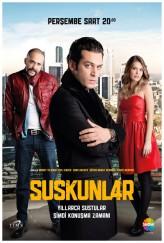 Suskunlar (2012) afişi