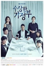 The Suspicious Housekeeper (2013) afişi