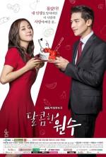 Sweet Enemy (2017) afişi