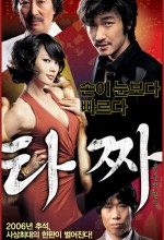 Tajja (2006) afişi