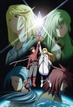Tales Of Symphonia The Animation: The United World Episode (oav) (2011) afişi