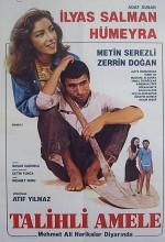 Talihli Amele (1980) afişi