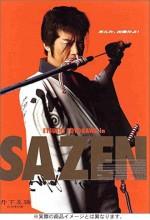 Tange Sazen: Hyakuman Ryo No Tsubo