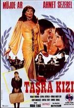 Taşra Kızı (1976) afişi