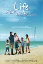 Tengoku De Kimi Ni Aetara (2007) afişi