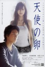 Tenshi No Tamago (ı) (2006) afişi