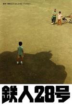Tetsujin 28 (2005) afişi