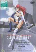 Tetsuwan Birdy (1996) afişi