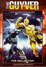 The Bio-Booster Armor Guyver (1989) afişi