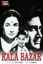 Kala Bazar (1960) afişi