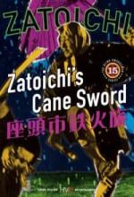 The Blind Swordsman's Cane Sword