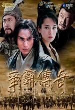 The Conquest (2006) afişi