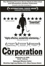 The Corporation (2003) afişi