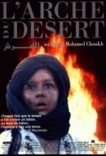 The Desert Ark