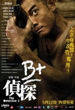 The Detective 2 / The B+ Detective (2011) afişi