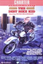 The Dirt Bike Kid (1985) afişi