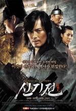 The Divine Weapon (2008) afişi
