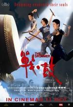 Zhan. Gu (2007) afişi