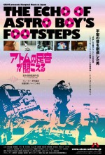 The Echo Of Astro Boy's Footsteps (2011) afişi