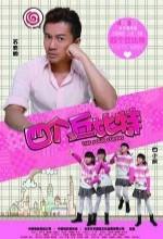 The Four Cupids (2010) afişi
