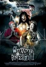 The Ghost and Master Boh (2008) afişi
