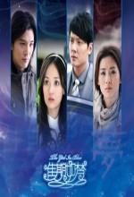 The Girl In Blue (2010) afişi