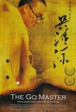The Go Master (2006) afişi