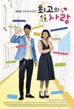 The Greatest Love (2011) afişi