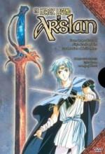 The Heroic Legend Of Arislan (1991) afişi