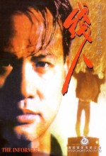The Informer (l) (1981) afişi