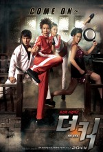 The Kick (2011) afişi