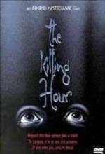 The Clairvoyant (1982) afişi