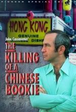Çinli Bir Bahisçinin Ölümü (1976) afişi