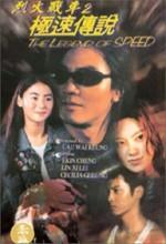The Legend Of Speed (1999) afişi