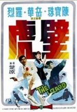 The Lizard (1972) afişi