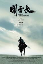 Kayıp Kahraman (2011) afişi